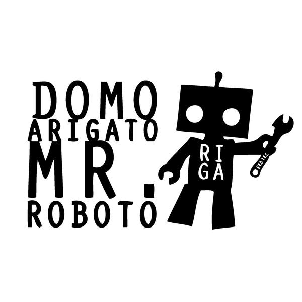 DomoArigatoMrRoboto